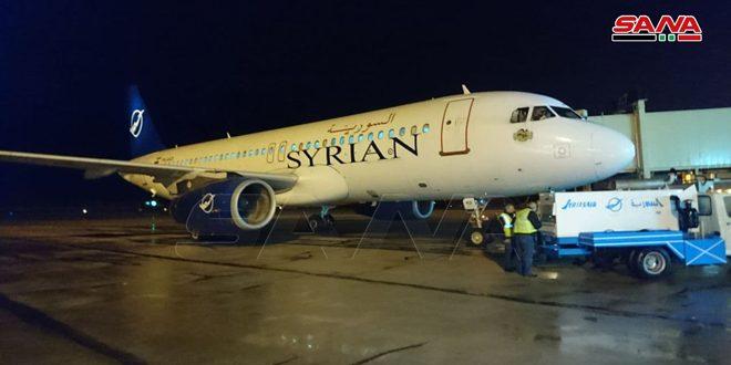Aterrizó primer avión de pasajeros procedente de Beirut en el Aeropuerto Internacional de Alepo