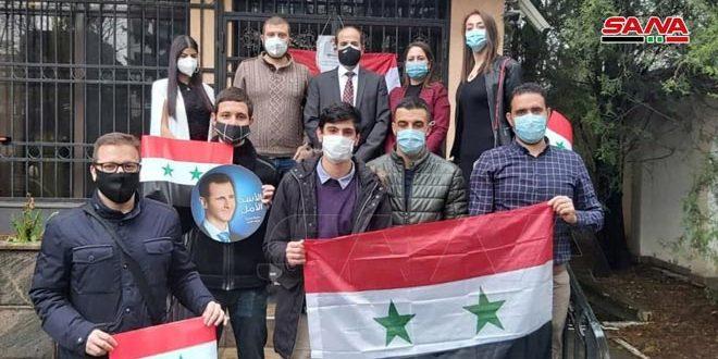 Estudiantes sirios en Bulgaria ratifican solidaridad con la patria