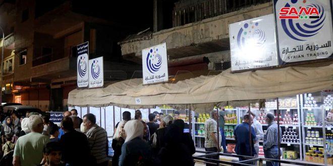 El mercado caritativo de Ramadán abre sus puertas en Deir Ezzor (+ fotos)