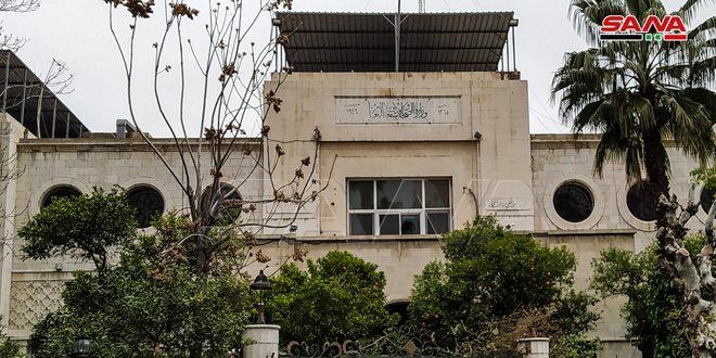 Siria lanza plataforma online de registro para vacunarse contra Covid-19