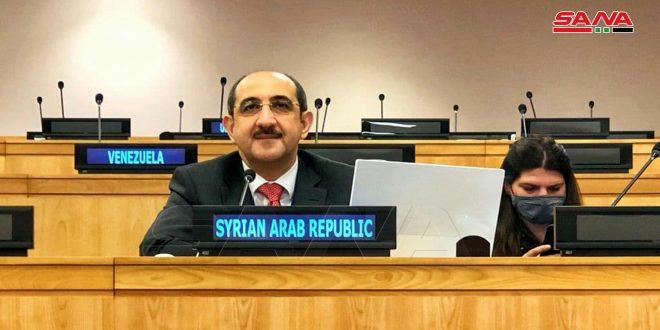 Elegido delegado de Siria ante la ONU como Relator del Comité de Descolonización