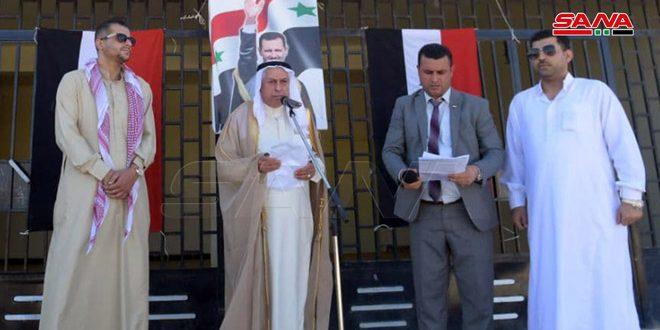 Mitin en Alepo en solidaridad con la ciudad de Manbij (+ fotos)