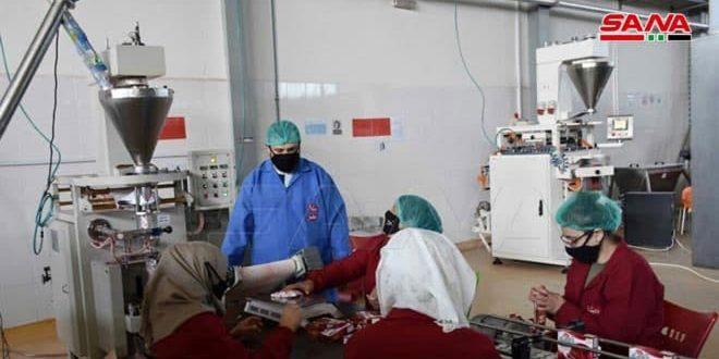 Más de 600 factorías entran en etapa de producción, afirma Ministerio de Industria