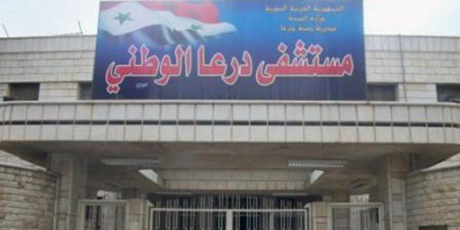 Muertos y heridos por morterazos disparados contra el Hospital Nacional de Deraa