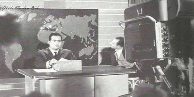 Televisión nacional conmemora 61 años de fundada