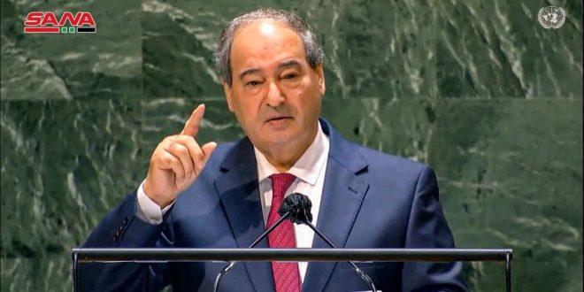 Siria continuará su batalla contra el terrorismo hasta su erradicación, afirma canciller al-Mekdad ante la ONU