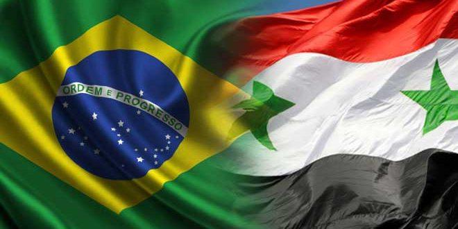 Siria llama a empresas brasileñas a participar en la reconstrucción