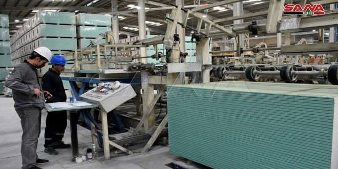 Siria plantea 38 plantas industriales estatales para la inversión