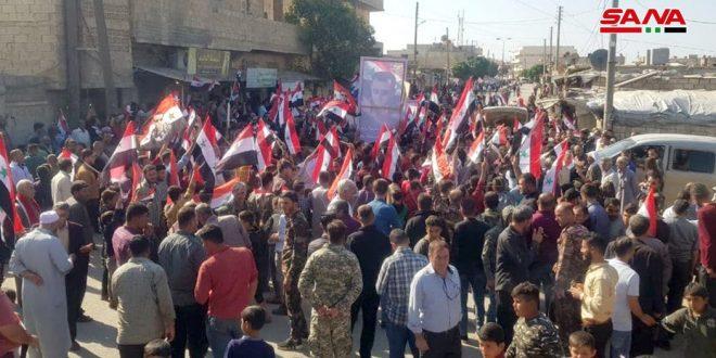 Concentración multitudinaria en el municipio de Tel-Rifat, Alepo en rechazo a la ocupación turca