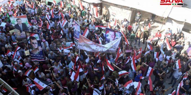Tel Rifat en el norte de Alepo protesta contra la ocupación turca