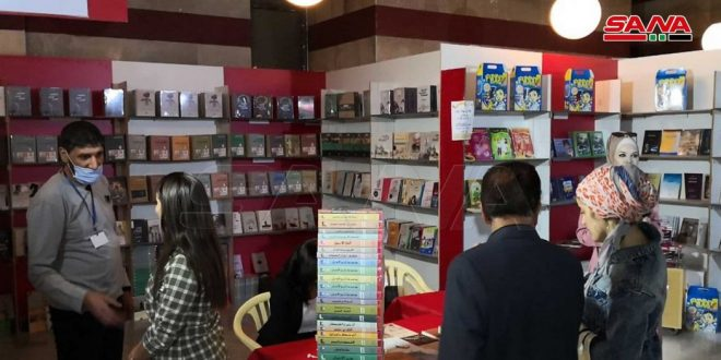 Inauguran la Feria del Libro Sirio en Damasco (+fotos)