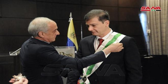 Embajador de Venezuela en Siria es condecorado con la Orden al Mérito Sirio