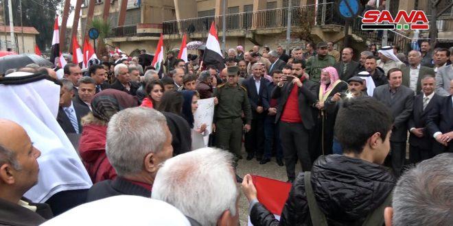 تجمع اعتراضی اهالی حسکه در محکومیت اظهارات ترامپ در مورد جولان اشغالی سوریه