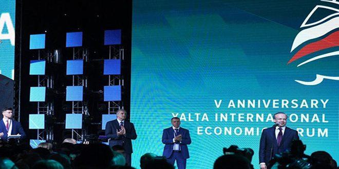 حضور سوریه در پنجمین کنفرانس اقتصادی بين المللی یالتا