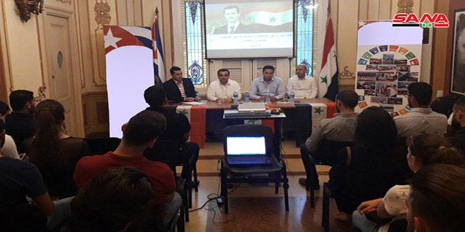 حمایت مجدد دانشجویان محصل سوری در کوبا از وطن خود در مقابله با تروریسم