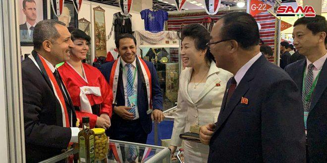 حضور سوریه در نمایشگاه بین المللی بهار تجاری در پیونگ یانگ