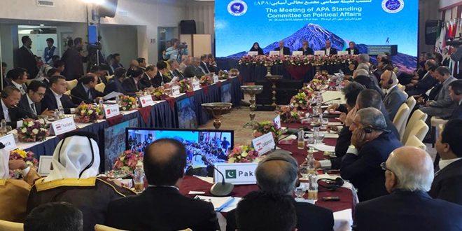 با مشارکت سوریه … نشست کمیته سیاسی مجمع مجالس آسیایی در ایران آغاز شد
