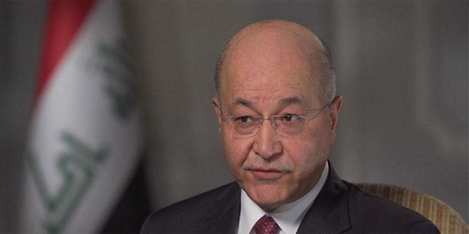 برهم صالح: به هیچ وجه اجازه استفاده از پایگاه هایمان را برای حمله به ایران نمیدهیم