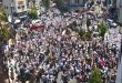تظاهرات مردم فلسطین در اعتراض به طرح موسوم به (معامله قرن)