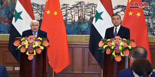 معلم :تروریستم در ادلب حذف خواهند شد ..وزیر خارجه چین :  ما به حمایت از سوریه در مبارزه با تروریسم ادامه میدهیم