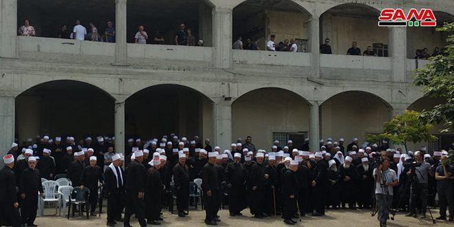 آغاز اعتصاب عمومی اهالی جولان اشغالی در اعتراض به طرح های جدید توسعه شهرک سازی رژیم صهیونیستی