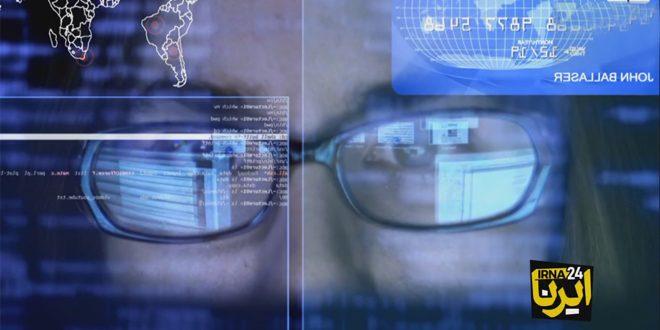 کشف شبکه جاسوسی آمریکایی در ایران