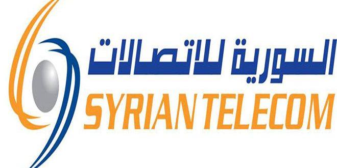 9 هزار خط تلفن ثابت و 11 هزار پورت اینترنت پرسرعت در حمص نصب گردید