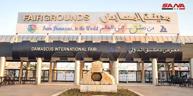 تمهیدات نهایی برای افتتاح شصت و یکمین نمایشگاه بین المللی دمشق انجام شده است
