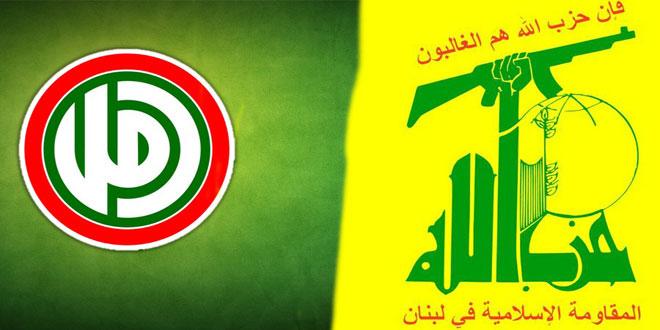 حزب الله و جنبش امل لبنان بر پایندی گزینه مقاومت تاکید کردند
