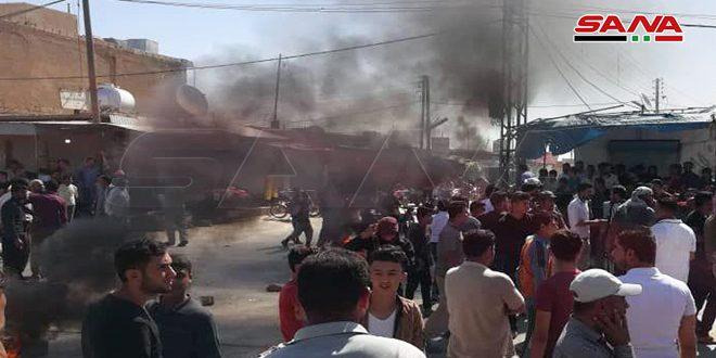 """تظاهرات اهالی استان حسکه علیه اقدامات گروه تروریستی """"قسد"""" در شهر الشدادی"""