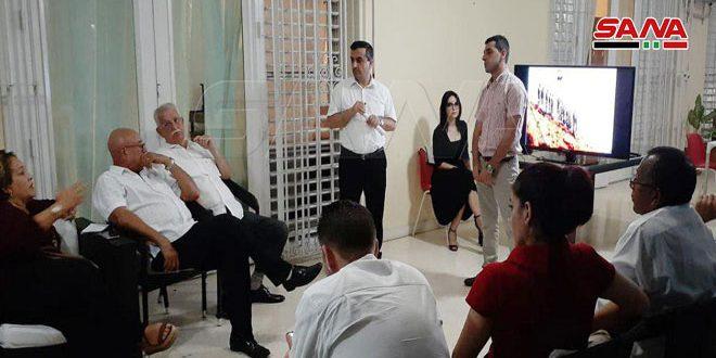 اعلام حمایت خبرنگاران کوبا از سوریه