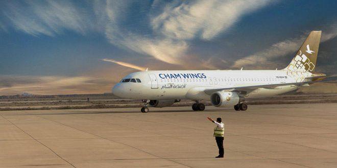 پروازهای مستقیم شرکت هواپیمایی اجنحه الشام از فرودگاه دمشق به بیروت