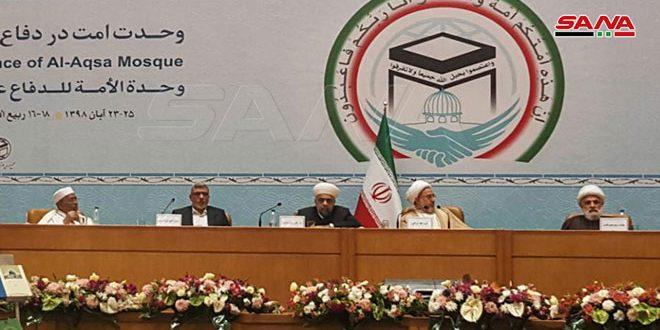 مشارکت سوریه در کنفرانس بینالمللی وحدت اسلامی در تهران