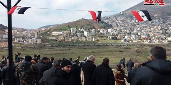 در سالگرد 38 تصمیم الحاق جولان اشغالی سوریه به سرزمین های اشغالی.. اهالی مان در جولان اشغالیبر پایبندی به هویت ملی خود تأکید کردند