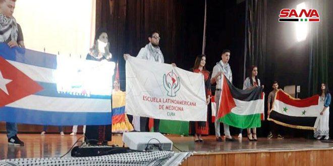 تاکید سوری های مقیم کوبا بر همبستگی خود با ملت فلسطین