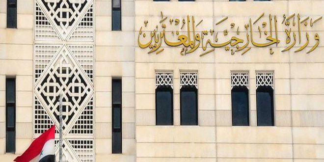 سوریه طرح معامله قرن را محکوم کرد