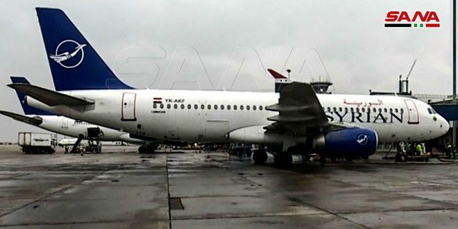 پس از 8 سال وقفه، شروع اولین پرواز از فرودگاه بین المللی دمشق به سمت فرودگاه بین المللی حلب