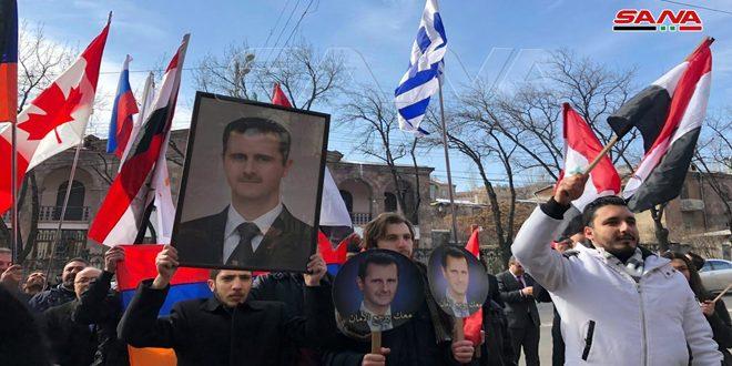 در ارمنستان .. برگزاری راهپیمایی ها در تشکر از سوریه برای مواضع آن نسبت به نسل کشی که توسط امپراطوری عثمانی علیه ارامنه انجام شد