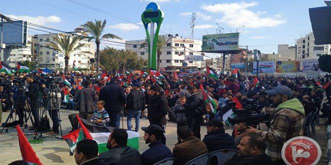 تظاهرات فلسطینی ها در نوار غزه علیه معامله قرن