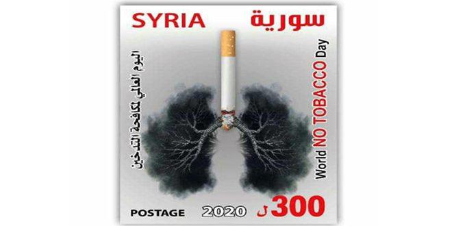 تمبر یادبود روز جهانی مبارزه با دخانیات به چاب رسید و منشر شد