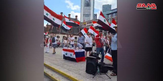 تجمع اعتراضی سوری های مقیم در فرانكفورت علیه قانون سیزار