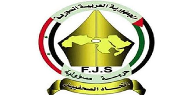 خبرنگاران سوریه در چهارمین سالگرد روز مطبوعات حمایت خود را از ارتش عربی سوریه در برابر تروریسم اعلام کردند