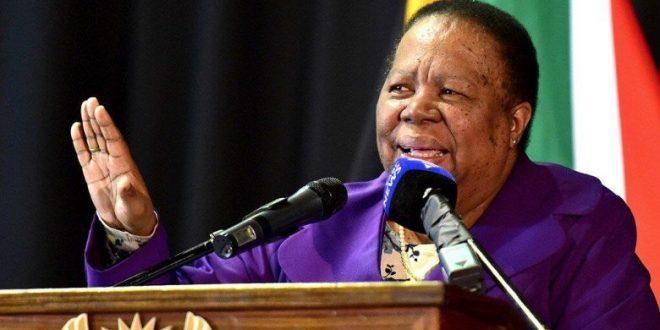 آفریقای جنوبی: از آرمان ملت فلسطین حمایت میکنیم