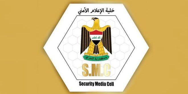 3 کشته در حمله تروریستی در صلاح الدین عراق