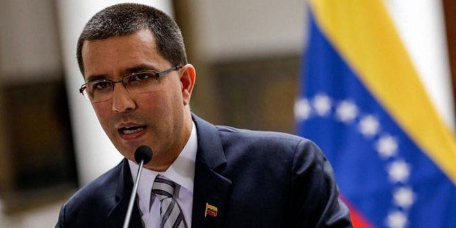 وزیر خارجه ونزوئلا: گزارش سازمان ملل درباره نقض حقوق بشر پر از دروغ است