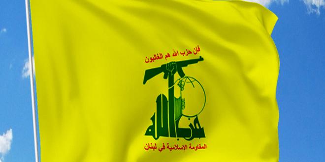 حزب الله لبنان ترور دانشمند ایرانی فخری زاده را محکوم کرد