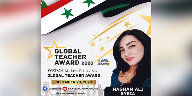 """خانم """"نغم علی"""" معلم طرطوسی، جایزه جهانی معلم سال 2020 را کسب کرد"""