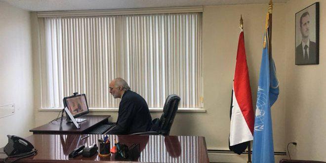 دکتر بشار الجعفری در نشست مجازی گروه 77 به اضافه چین: سوریه بر نقش گروه 77 برای پایان دادن به سرقت منابع و اشغال خاک سوریه حساب می کند
