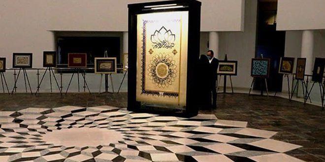 حضور سوریه در همایش مجازی خوشنویسی عربی در ایران