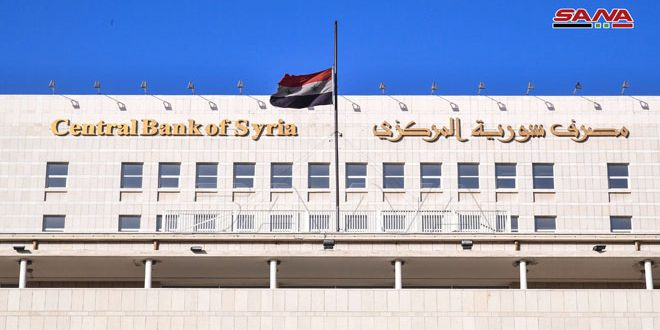 بانک مرکزی سوریه شایعه توزیع اسکناس 10 هزار لیر را تکذیب کرد